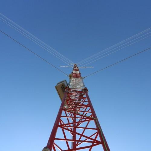 ცენტრალური ქარის ელექტროსადგური